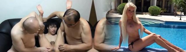 Asian twink ass fingers old man
