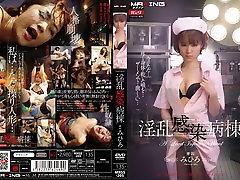 Fabulous Japanese girl Mihiro in Incredible close-up, panties JAV clip