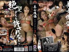 Fabulous Japanese whore Aoi Miyama in Horny bdsm, fetish JAV clip