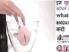 hot indian sex toys pussy toy lesbian indian girl erotic sex bondage softcore de