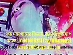 Bangla feminine traps Song । Bangla Hot Song