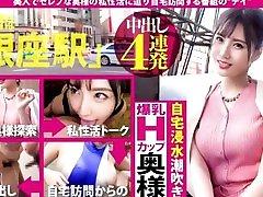 0164【素人ハメ撮り】Amateur|JAV IDOL|Japanese Pornstar|Japanese Girls