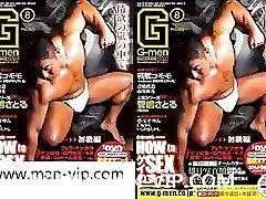 Sports guys sucking JAPAN gay