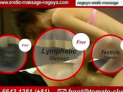 Nagoya Escort Erotic Massage Club