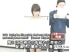 Subtitled Japan quiz show featuring a nude contestant