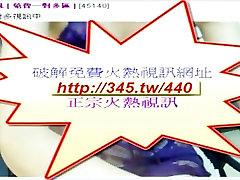 Asian Taiwan Japanese Beauty Masturbation webcam Mom Cartoon Ass