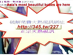 asia china Babes webcam party shemale teacher
