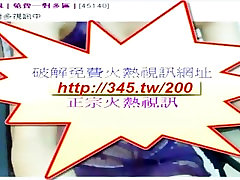 asian japanese Big Breasts Celebrity masturbation amateur webcam gorgeous
