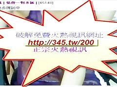 asia chinese Big Breasts Daughter masturbation amateur webcam teen caught masturbating then fuckedmom siswa mesunm boo